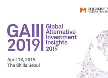 Tony Gibby attends this year's Global Alternative Investment Insights (GAII) Conference as a guest panellist